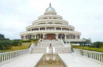 The Art of Living, Bangalore
